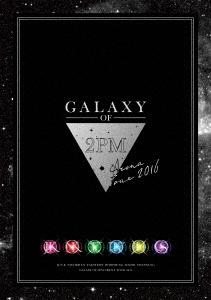 """【新品】【DVD】2PM ARENA TOUR 2016 """"GALAXY OF 2PM"""" 2PM"""