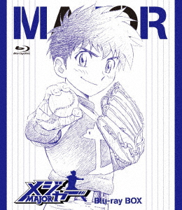 【新品】【ブルーレイ】メジャー Blu-ray BOX (V.A.)