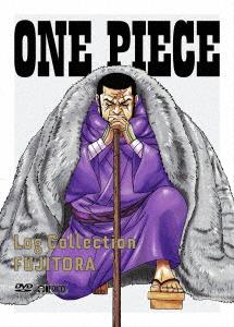 【新品】【DVD】ONE PIECE Log Collection FUJITORA 尾田栄一郎(原作)