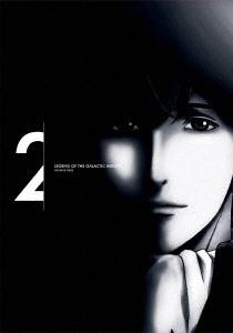 【新品】【DVD】銀河英雄伝説 Die Neue These 第2巻 田中芳樹(原作)