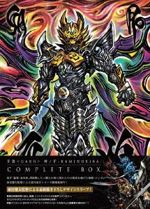 【新品】【ブルーレイ】牙狼<GARO>神ノ牙-KAMINOKIBA- COMPLETE BOX 栗山航