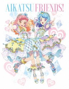 【ブルーレイ】アイカツフレンズ!Blu-ray BOX 4 BN Pictures(原作、企画、制作)