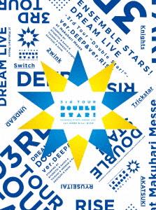 """【ブルーレイ】【Blu-ray BOX】あんさんぶるスターズ!DREAM LIVE -3rd Tour """"Double Star!""""- (V.A.)"""