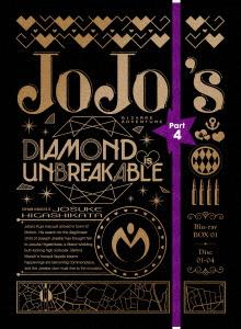 【ブルーレイ】TVアニメ ジョジョの奇妙な冒険 第4部 ダイヤモンドは砕けない Blu-ray BOX1 荒木飛呂彦(原作)