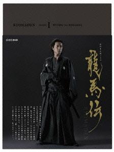 【新品】【DVD】NHK大河ドラマ 龍馬伝 完全版 DVD BOX-1(season1) 福山雅治