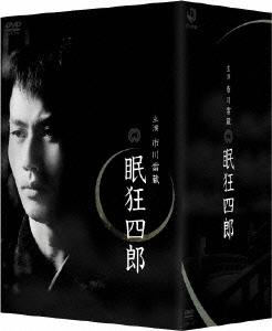 【新品】【DVD】眠狂四郎 DVD-BOX 市川雷蔵