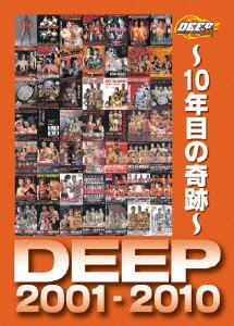 【新品】【DVD】DEEP 2001-2010 ~10年目の奇跡~ (格闘技)
