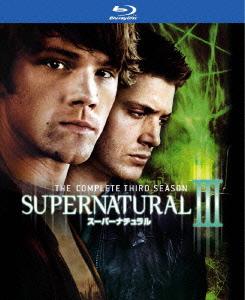 【新品】【ブルーレイ】SUPERNATURAL III スーパーナチュラル <サード・シーズン> コンプリート・ボックス ジャレッド・パダレッキ