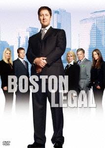【新品】【DVD】ボストン・リーガル DVDコレクターズBOX ジェームズ・スペイダー