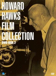【新品】【DVD】伝説の映画監督 ハワード・ホークス傑作選 DVD-BOX2 ハワード・ホークス(監督、製作)