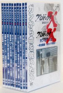 【新品】【DVD】プロジェクトX 挑戦者たち DVD-BOX III (ドキュメンタリー)