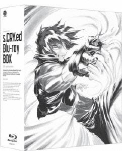 【新品】【ブルーレイ】スクライド Blu-ray BOX 平井久司(キャラクターデザイン)