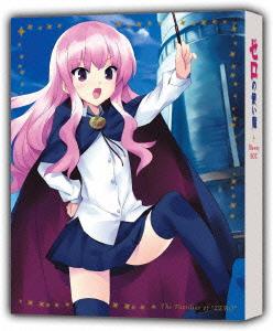 【新品】【ブルーレイ】ゼロの使い魔 Blu-ray BOX ヤマグチノボル(原作)