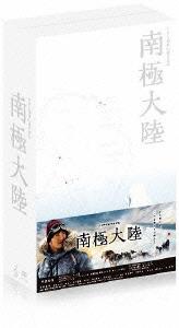 【新品】【ブルーレイ】南極大陸 Blu-ray BOX 木村拓哉