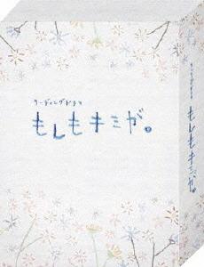 【新品】【DVD】リーディングドラマ もしもキミが。 KENCHI