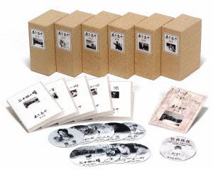 新品DVD 木下恵介生誕100年木下恵介コンプリートBOX 木下惠介 監督qGUMSpzV