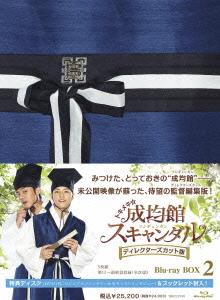 【新品】【ブルーレイ】トキメキ☆成均館スキャンダル<ディレクターズカット版> Blu-ray BOX2 ユチョン