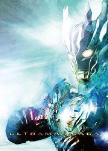 【新品】【ブルーレイ】ウルトラマンサーガ Blu-rayメモリアルBOX 円谷プロダクション(制作、製作)