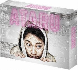 【新品】【ブルーレイ】ATARU Blu-ray BOX ディレクターズカット 中居正広