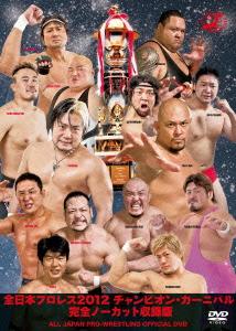 【新品】【DVD】40th Anniversary Year 2012 GAORA SPECIAL チャンピオン・カーニバル (格闘技)