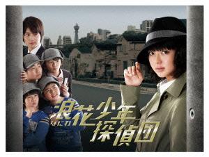 【新品】【DVD】浪花少年探偵団 DVD-BOX 多部未華子