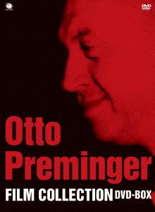 【新品】【DVD】オットー・プレミンジャー傑作選 DVD-BOX オットー・プレミンジャー(監督、製作)