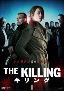 魅力的な価格 【新品】【DVD】THE KILLING/キリング DVD-BOX1 ソフィー・グロベル, 早割クーポン!:a46101c9 --- lebronjamesshoes.com.co