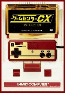 【新品】【DVD】ゲームセンターCX DVD-BOX10 有野晋哉