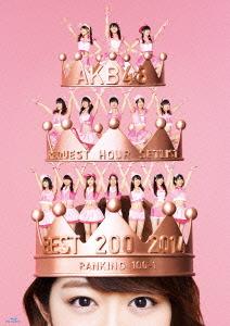 【新品】【ブルーレイ】AKB48 リクエストアワーセットリストベスト200 2014 (100~1ver.) スペシャルBlu-ray BOX AKB48