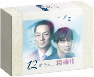 【新品】【DVD】相棒 season 12 DVD-BOX II 水谷豊