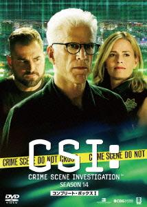 【新品】【DVD】CSI:科学捜査班 シーズン14 コンプリートDVD BOX-I テッド・ダンソン
