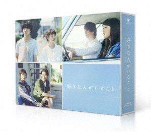 【新品】【ブルーレイ】好きな人がいること Blu-ray BOX 桐谷美玲