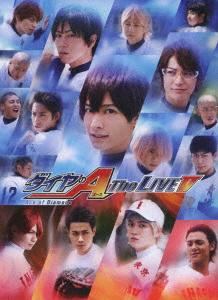 【新品】【DVD】ダイヤのA The LIVE V 小澤廉