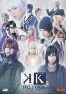 【新品】【DVD】舞台『K』 -MISSING KINGS- 荒牧慶彦