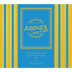 【新品】【CD CLUB】ラブライブ SET!サンシャイン Aqours!! Aqours CLUB CD SET 2018 GOLD EDITION Aqours, あれ家これ屋:59b3271c --- sunward.msk.ru