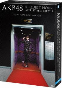 流行 【新品】【ブルーレイ】AKB48 リクエストアワーセットリストベスト100 2013 スペシャルBlu-ray BOX AKB48, パワーピット c3273ef5