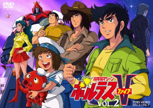 【新品】【DVD】TVシリーズ 超電磁マシーン ボルテスV VOL.2 八手三郎(原作)
