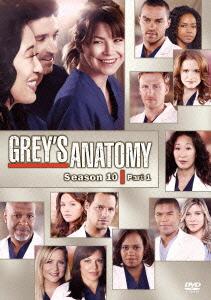 【新品】【DVD】グレイズ・アナトミー シーズン10 DVD コレクターズ BOX Part1 エレン・ポンピオ