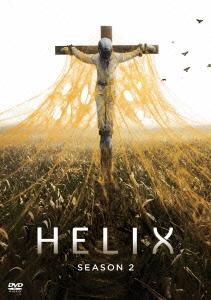 【新品】【DVD】HELIX -黒い遺伝子- シーズン2 COMPLETE BOX ビリー・キャンベル