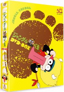 【新品】【DVD】ジャングル黒べえ DVD-BOX 藤子・F・不二雄(原作)