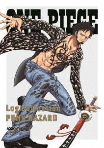 【新品】【DVD】ONE PIECE Log Collection PUNK HAZARD 尾田栄一郎(原作)