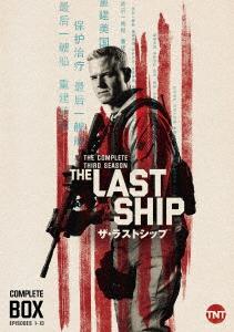 【新品】【DVD】ザ・ラストシップ <サード・シーズン> コンプリート・ボックス エリック・デイン