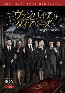 【新品】【DVD】ヴァンパイア・ダイアリーズ <ファイナル・シーズン> コンプリート・ボックス ポール・ウェズレイ