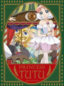 【新品】【ブルーレイ】プリンセスチュチュ Blu-ray BOX 伊藤郁子(キャラクターデザイン、原案)