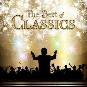 銀行振込不可 新品 CD ベスト::究極のクラシック名曲集 授与 クラシック 与え ザ