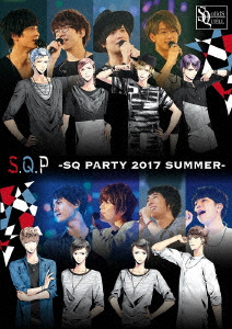 【新品】【DVD】S.Q.P -SQ PARTY 2017 SUMMER- (趣味/教養)