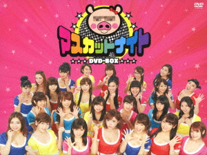 【新品】【DVD】マスカットナイト DVD-BOX 恵比寿★マスカッツ