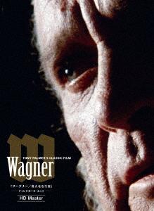 【新品】【DVD】ワーグナー/偉大なる生涯 ディレクターズ・カット HDマスター ≪新装版≫ リチャード・バートン