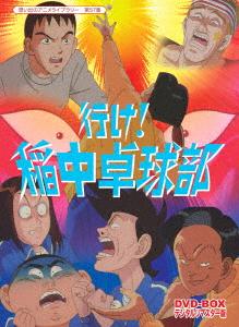 【新品】【DVD】行け!稲中卓球部 DVD-BOX デジタルリマスター版 古谷実(原作)