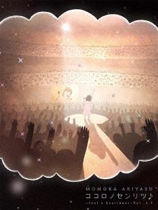 【新品】【DVD】ココロノセンリツ ~Feel a heartbeat~ Vol.1.5 LIVE DVD 有安杏果